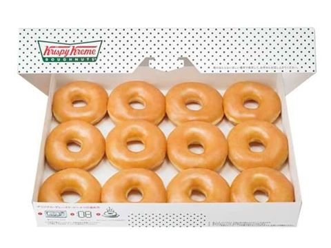 Box of Twelve Krispy Kreme original donuts in their box
